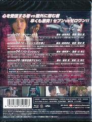 送料無料有/ケータイ捜査官7 File 02 [Blu-ray]/特撮/BCXS-50