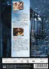 送料無料有/[DVD]/YASHA-夜叉 3/TVドラマ/PIBD-7012