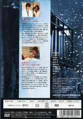送料無料有/[DVD]/YASHA-夜叉 4/TVドラマ/PIBD-7013