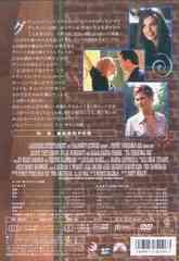 送料無料有/[DVD]/あなたに逢えるその日まで・・・/洋画/PPA-106191