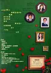 送料無料/[DVD]/anego [アネゴ] DVD-BOX/TVドラマ/VPBX-12934