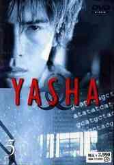送料無料有/[DVD]/YASHA-夜叉 5/TVドラマ/PIBD-7014