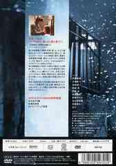 送料無料有/[DVD]/YASHA-夜叉 6/TVドラマ/PIBD-7015