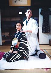 送料無料有/山のあなた 徳市の恋 プレミアム・エディション [初回限定生産]/邦画/GNBD-7102