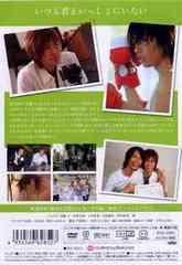 送料無料有/[DVD]/スキトモ/邦画/BCBJ-2852