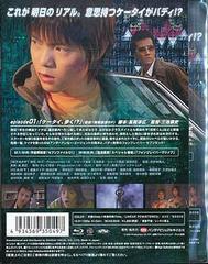 送料無料有/ケータイ捜査官7 File 01 [Blu-ray]/TVドラマ/BCXS-49