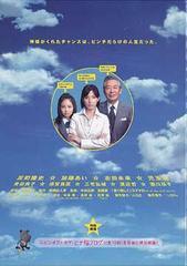 送料無料有/ドリーム☆アゲイン DVD-BOX/TVドラマ/VPBX-13914