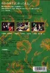 送料無料有/[DVD]/金田一耕助ファイル II 「獄門島」/TVドラマ/VPBX-11899