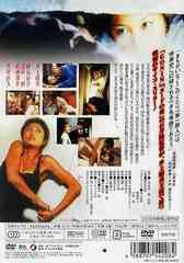 送料無料有/[DVD]/フリーズ・ミー/邦画/KSXD-24208