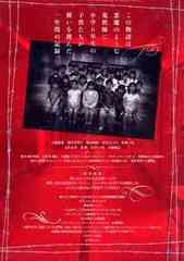 送料無料有/[DVD]/女王の教室 DVD-BOX/TVドラマ/VPBX-12949
