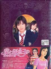 送料無料/[DVD]/栞と紙魚子の怪奇事件簿 DVD-BOX/TVドラマ/VPBX-13917