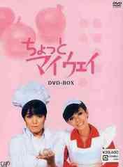 送料無料/[DVD]/ちょっとマイウェイ DVD-BOX/TVドラマ/VPBX-12958
