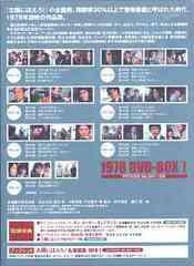 送料無料有/[DVD]/太陽にほえろ! 1978 DVD-BOX I [限定生産]/TVドラマ/VPBX-12991