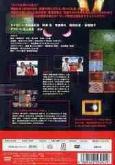 送料無料有/[DVD]/トリック 5/TVドラマ/PIBD-7055