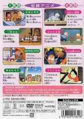[DVD]/日本のおとぎ話 (3)/アニメ/PPJD-803