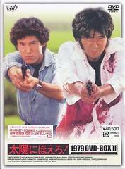 送料無料有/[DVD]/太陽にほえろ! 1979 DVD-BOX II [限定生産]/TVドラマ/VPBX-12994
