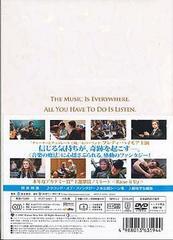 送料無料有/[DVD]/奇跡のシンフォニー/洋画/PCBT-50021