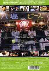 送料無料有/[DVD]/ピカ☆☆ンチ LIFE IS HARD だから HAPPY [通常版]/邦画/GNBD-7067