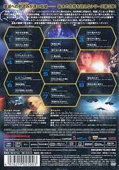 送料無料有/[DVD]/アンドロメダ シーズン3 DVD-BOX/TVドラマ/CXBB-10020