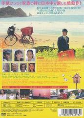 送料無料有/[DVD]/ポストマン デラックス版/邦画/GNBD-7077