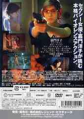 送料無料有/[DVD]/コードネーム ナビ Mission2: 美しき獲物たち/オリジナルV/ITVD-1008