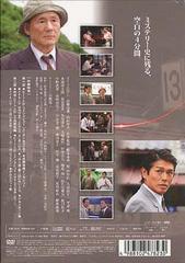 送料無料有/ビートたけし×松本清張 点と線/TVドラマ/GNBD-7503