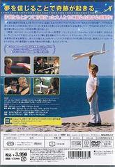 送料無料有/チャーリーとパパの飛行機/洋画/GNBF-1200