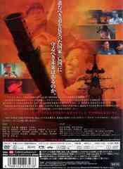 送料無料有/[DVD]/亡国のイージス/邦画/GNBD-7258
