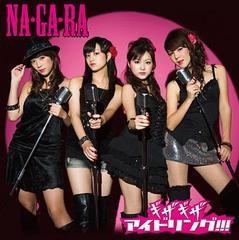 アイドリング!!!/犯人はあなたです/NA・GA・RA/PCCA-2803