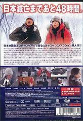 送料無料有/[DVD]/ミッドナイトイーグル スタンダード・エディション/邦画/GNBD-7507