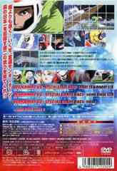 送料無料有/[DVD]/モンキーターンV 第4節/アニメ/VPBY-12200