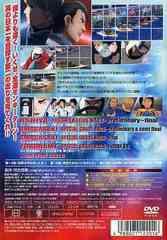 送料無料有/[DVD]/モンキーターンV 第5節/アニメ/VPBY-12201