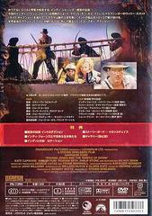 送料無料有/[DVD]/インディ・ジョーンズ 魔宮の伝説 [廉価版]/洋画/PPA-113995