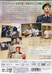 送料無料有/マイ・ファーザー デラックス版/洋画/GNBF-1233