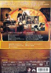 送料無料有/インディ・ジョーンズ 最後の聖戦 [廉価版]/洋画/PPA-113997
