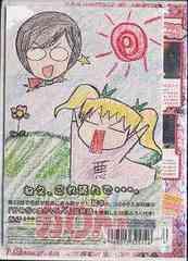 送料無料有/かみちゃまかりん 7/アニメ/PCBG-51081
