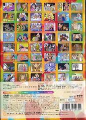 送料無料/[DVD]/ああっ女神さまっ〜小っちゃいって事は便利だねっ〜 DVD-BOX/アニメ/PCBG-60033