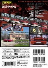 送料無料有/名車DVDシリーズ フェラーリ テスタロッサ (名車シリーズ別冊 VOL.3)/趣味教養/DSAD-428