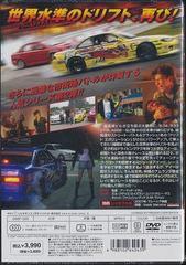 送料無料有/[DVD]/ドリフト・エボリューション 2/洋画/GNBF-1265