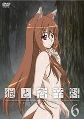 送料無料有/狼と香辛料 6 [限定パック]/アニメ/PCBG-51164