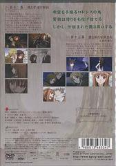 送料無料有/狼と香辛料 6 [通常版]/アニメ/PCBG-51181