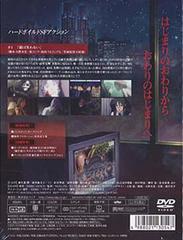 送料無料有/Mnemosyne -ムネモシュネの娘たち- 1 [DVD+CD]/アニメ/VPBY-13054
