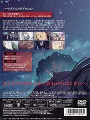 送料無料有/Mnemosyne -ムネモシュネの娘たち- 3 [DVD+CD]/アニメ/VPBY-13056