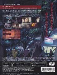 送料無料有/Mnemosyne -ムネモシュネの娘たち- 5 [DVD+CD]/アニメ/VPBY-13058