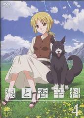 送料無料有/狼と香辛料 4 [通常版]/アニメ/PCBG-51179