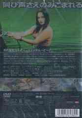送料無料有/[DVD]/アナコンダ Hi-Bit Edition/洋画/PCBG-50469