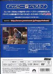 送料無料有/[DVD]/ブラック・スネーク・モーン スペシャル・エディション [廉価版]/洋画/PHNE-112125