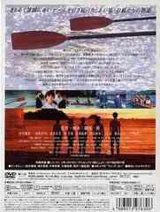 送料無料有/[DVD]/がんばっていきまっしょい コレクターズ・エディション/邦画/PCBG-50806