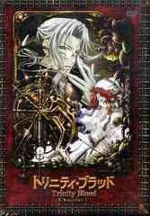 送料無料有/[DVD]/トリニティ・ブラッド Chapter.1 [通常版]/アニメ/KABA-1101
