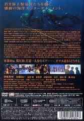 送料無料有/[DVD]/海猿 低価格版/邦画/PCBG-50905